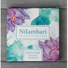Шоколад «Молочный» на овсяном молоке с клубникой, Nilambari