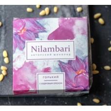 Шоколад горький с кедровым орехом (69%), Nilambari