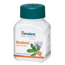 Брами Himalaya