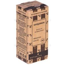 Эфирное масло Кардамон, 10мл
