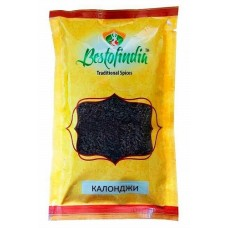 Черный тмин (Калонджи), Bestofindia