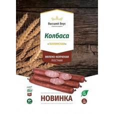 """Вялено-копченая колбаса """"Таллинская"""""""