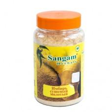 Имбирь молотый, Sangam