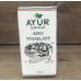 Капли Anu Tailam для носа и ушей, Ayur Ganga