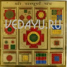 Шри сампурна Кубера янтра (Shri sampurna Kubera yantra) Денежная янтра