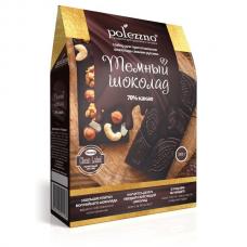 Набор для приготовления шоколада «Темный шоколад» Polezzno