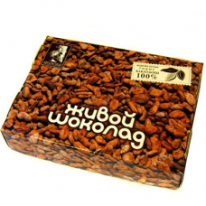 Живой шоколад (какао-бобы)