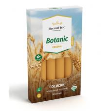 Сосиски вегетарианские постные «Botanic Original»