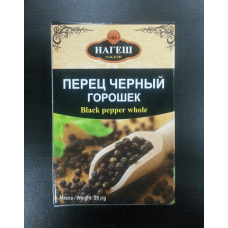Перец черный горошек, Нагеш (Nagesh)