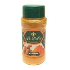 Куркума молотая в банке, Bestofindia (50 гр)