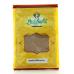 Мускатный орех молотый, Bestofindia