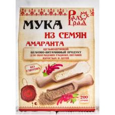 Мука из семян амаранта, Радоград