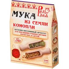 Мука из семян конопли, Радоград