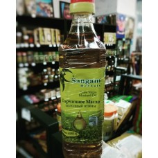 Горчичное масло холодного отжима, Sangam