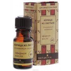 Эфирное масло Корица из листьев, 10 мл