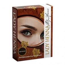 Натуральная хна для бровей Lady Henna (коричневая)