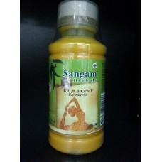 Сок куркумы, Sangam