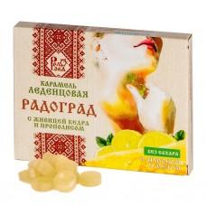 Леденцы живичные Радоград с Лимоном и Мёдом без сахара