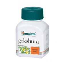 Гокшура Himalaya