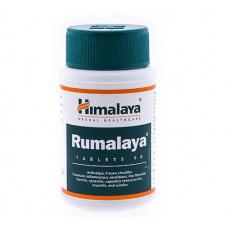 Румалая (Rumalaya) для мышц и суставов, Himalaya (60 таб)