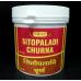 Ситопалади чурна, Vyas (порошок, 100 гр)