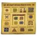 Шри сампурна Васту Дош Ниваран янтра (Shri Sampurna Vastu Dosh Nivaran yantra)