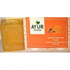 Мыло аюрведическое с куркумой, Ayur Ganga