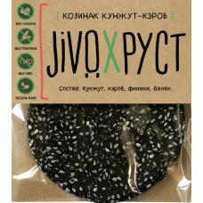 """Козинак """"Кунжут-кэроб"""", Jivoхруст"""