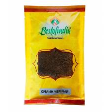 Кумин черный, Bestofindia
