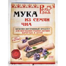 Мука из семян чиа, Радоград