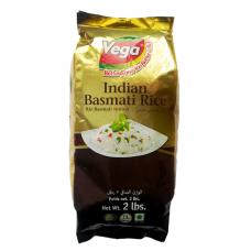 """Рис Басмати Ruchi Bhog """"Veda"""""""