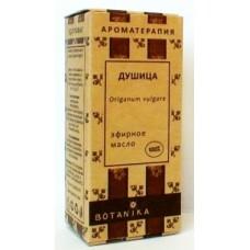 Эфирное масло Душица, 10 мл
