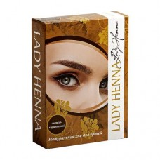 Натуральная хна для бровей Lady Henna (светло-коричневая)